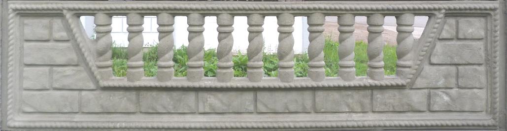 2м2 бетона кривая твердения бетона